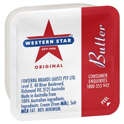 BUTTER PC MINIDISH (200 X 8GM) #107418 WESTERN STAR